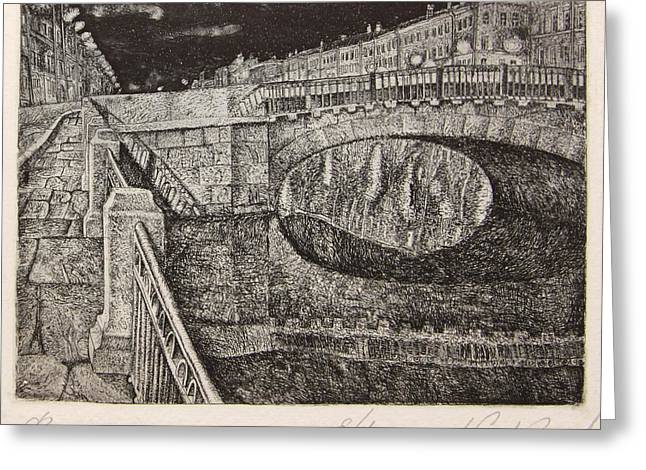 Drypoint Greeting Cards - Fontanka-river. Saint Petersburg Greeting Card by Leonid Stroganov