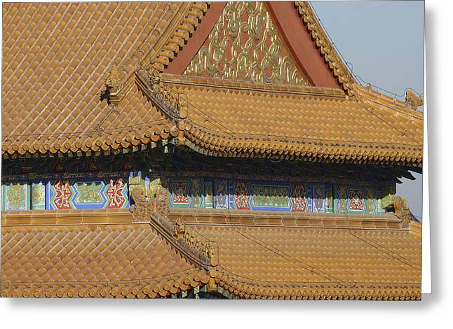 Forbidden City Greeting Cards - Forbidden City - Beijing China Greeting Card by Brendan Reals