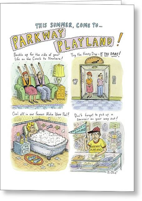 Four Panels Advertise Parkway Playland Greeting Card by Roz Chast