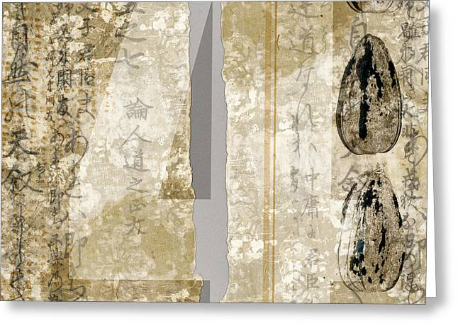 Torn Greeting Cards - Four Seeds  Greeting Card by Carol Leigh