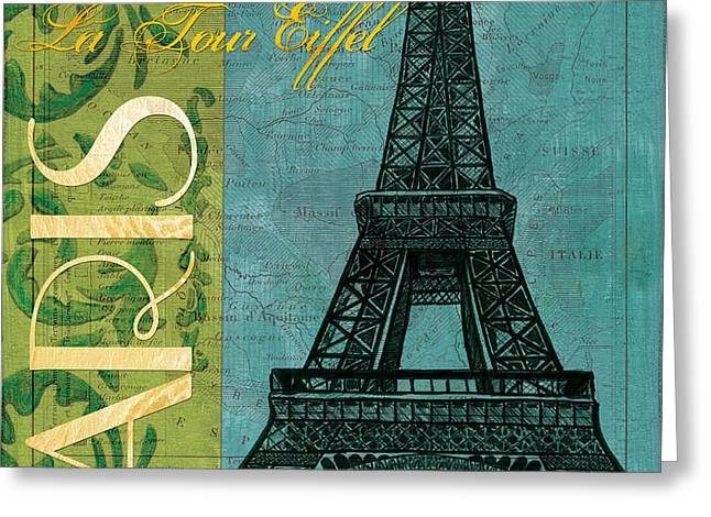 Francaise 1 Greeting Card by Debbie DeWitt