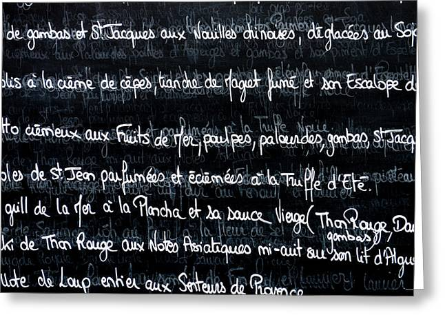 Written French Greeting Cards - French Menu on a Chalk Board Greeting Card by Brandon Bourdages