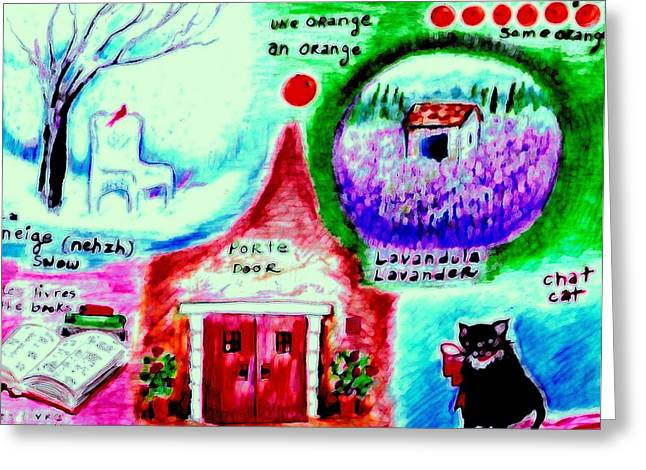 French Door Mixed Media Greeting Cards - French Study Greeting Card by Barbara LeMaster