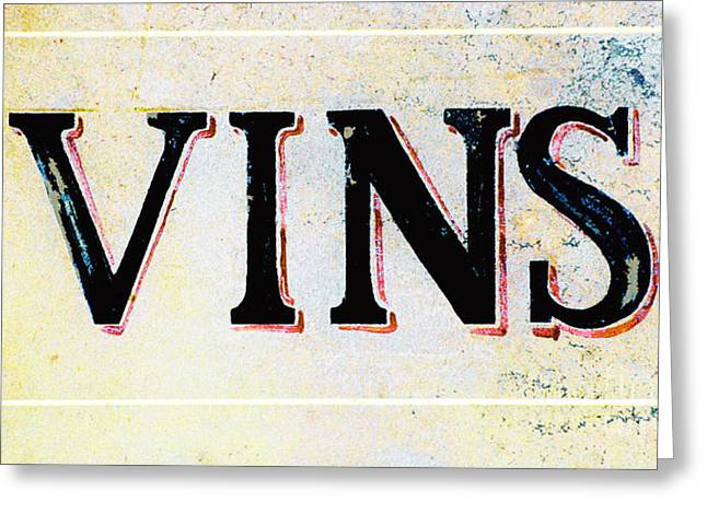 Vinos Mixed Media Greeting Cards - French Wine Sign Greeting Card by AdSpice Studios
