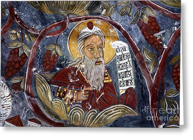 Religious Photographs Greeting Cards - Fresco at the Sumela monastery Turkey Greeting Card by Robert Preston