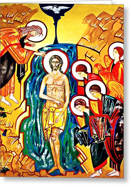 Orthodox Paintings Greeting Cards - Fresco Baptism of Christ Greeting Card by Munir Alawi
