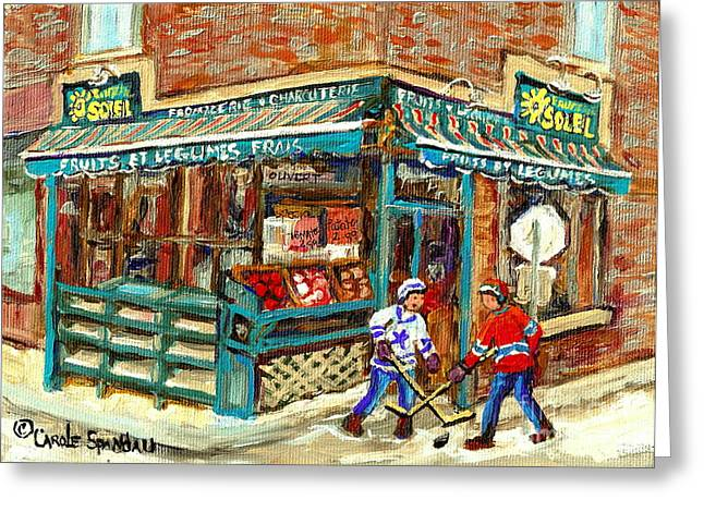 Verdun Food Greeting Cards - Fruiterie Epicerie Soleil Verdun Montreal Depanneur Paintings Hockey Art Montreal Winter City Scenes Greeting Card by Carole Spandau