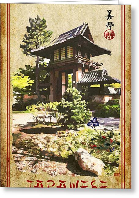 Ft Worth Greeting Cards - Ft Worth Japanese Garden Pagoda Greeting Card by Jim Sanders