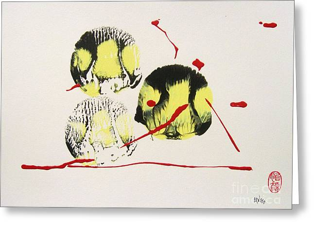 Roberto Greeting Cards - Fugu Ichi Greeting Card by Roberto Prusso