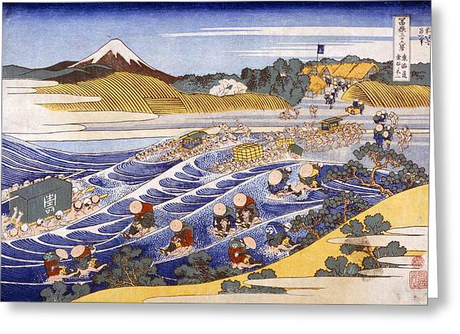 Japan Village Greeting Cards - Fuji From The Ford At Kanaya Greeting Card by Katsushika Hokusai