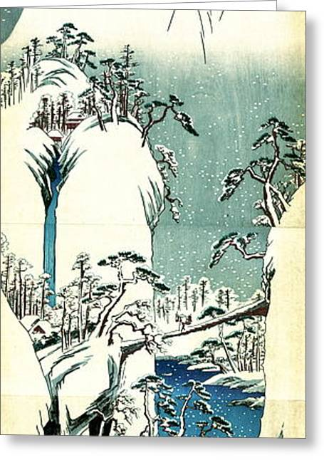 Snow Tree Prints Greeting Cards - Fuji River Winter 1830 Greeting Card by Padre Art