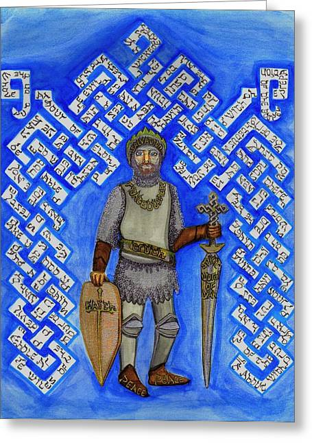 Full Armor Of Yhwh Man Greeting Card by Hidden  Mountain