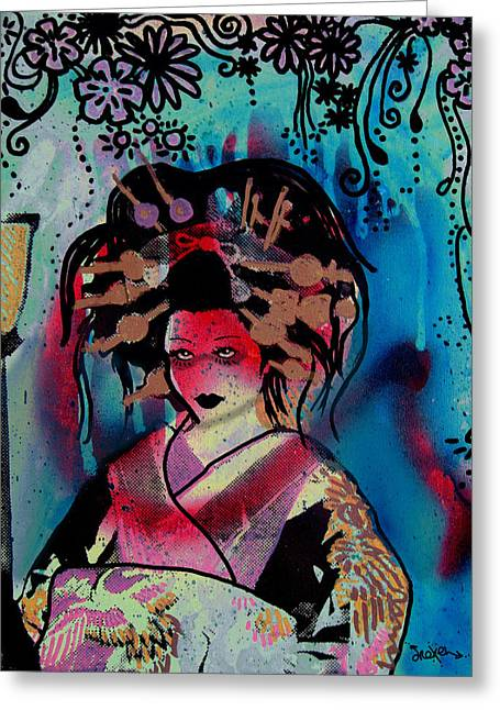 Lamp Post Mixed Media Greeting Cards - Fumiko Greeting Card by dreXeL