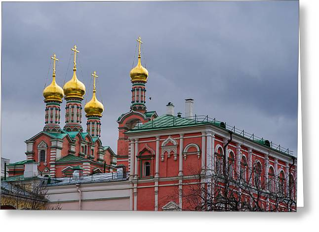 Cupola Greeting Cards - Fun Palace Of Moscow Kremlin Greeting Card by Alexander Senin