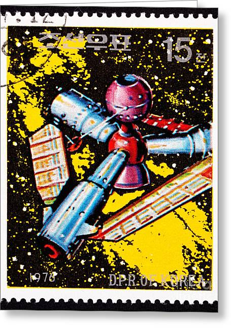 Postage Stamp Greeting Cards - Futuristic Space Station in the Milky Way Greeting Card by Jim Pruitt