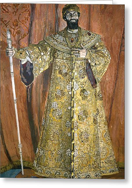 Acting Paintings Greeting Cards - Fyodor Chaliapin in the Role of Boris Gudunov Greeting Card by Alexander Golovin