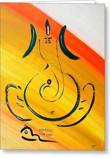 Religious Mixed Media Greeting Cards - 8 Ganesh Ekdhantaya Greeting Card by Kruti Shah