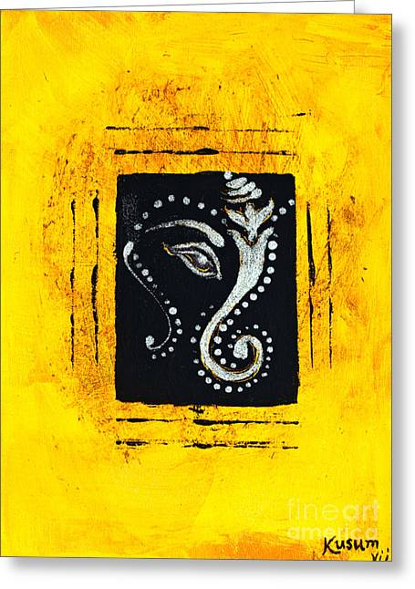 Devotional Mixed Media Greeting Cards - Ganesh Ocre  Greeting Card by Kusum Vij