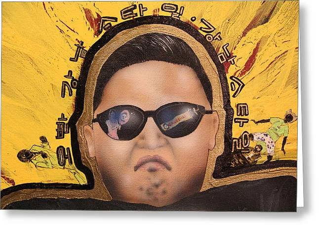Gangnam Style Greeting Cards - Gangnam Style Greeting Card by Sam Lea