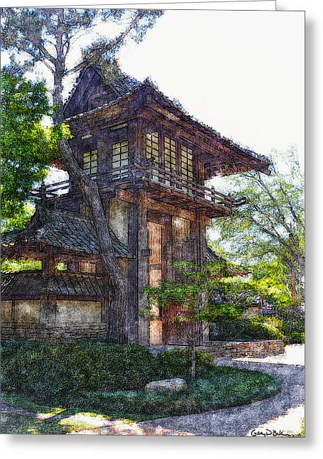 Wooden Building Mixed Media Greeting Cards - Garden Entrance Greeting Card by Gary D Baker