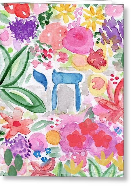 Daisies Mixed Media Greeting Cards - Garden of Life Greeting Card by Linda Woods
