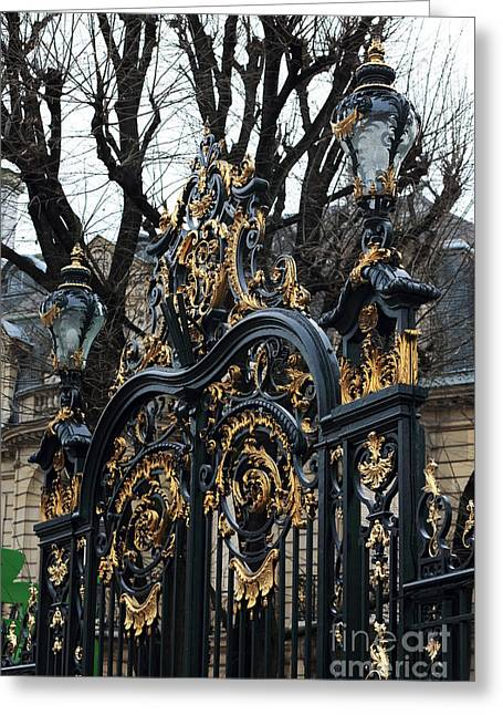 Wrought Iron Gate Greeting Cards - Gate on Avenue Montaigne Greeting Card by John Rizzuto
