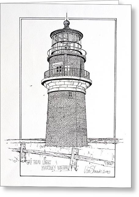 New England Lighthouse Drawings Greeting Cards - Gay Head Light Greeting Card by Ira Shander