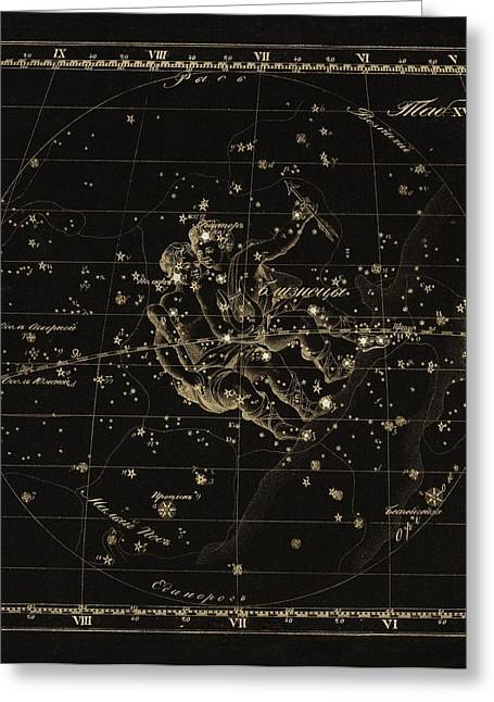 Punched Holes Greeting Cards - Gemini constellation, 1829 Greeting Card by Science Photo Library