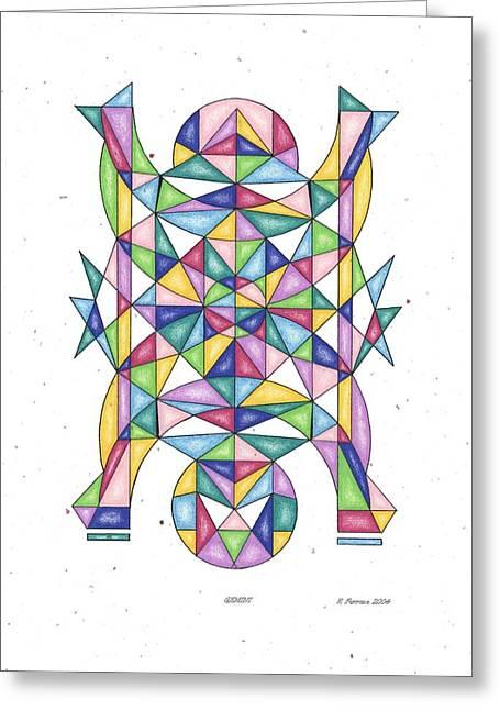 Sacred Drawings Greeting Cards - Gemini Zodiac Symbol Greeting Card by Ruthie Ferrone