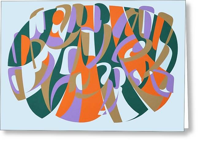 Hard Edged Greeting Cards - Generosity Of Spirit, 2004 Acrylic On Board Greeting Card by Ron Waddams