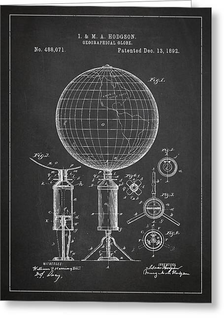 Planet Map Greeting Cards - Geographical Globe Patent Drawing From 1892 Greeting Card by Aged Pixel