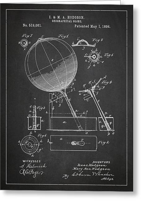 Planet Map Greeting Cards - Geographical Globe Patent Drawing From 1894 Greeting Card by Aged Pixel