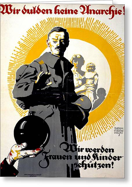 Political Drawings Greeting Cards - German political poster shows a soldier standing in front of a woman and her children Greeting Card by Anonymous