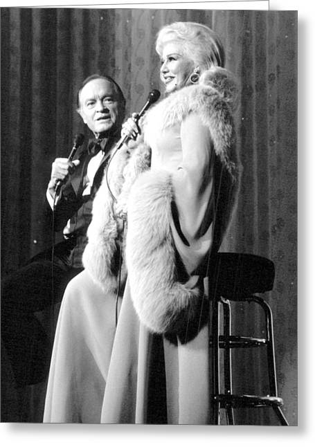 Rogers Greeting Cards - Ginger Rogers in The Bob Hope Show  Greeting Card by Silver Screen