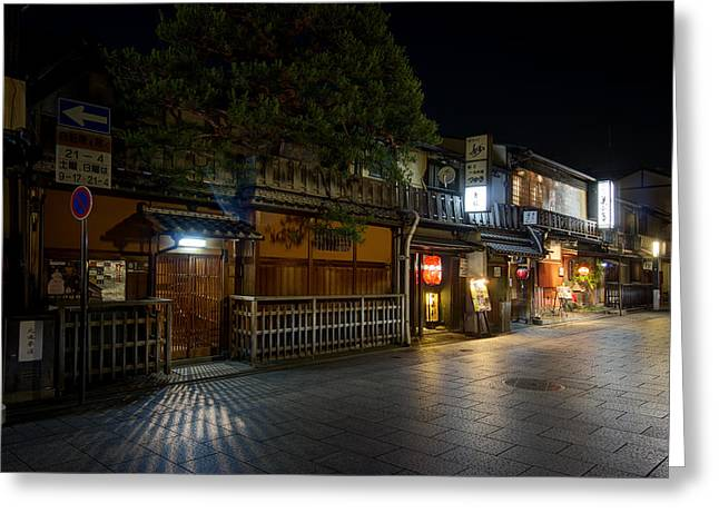 Kyoto Greeting Cards - GION GEISHA AREA of KYOTO JAPAN Greeting Card by Daniel Hagerman