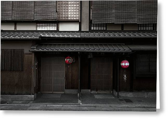 Kyoto Greeting Cards - GION GEISHA DISTRICT of KYOTO JAPAN Greeting Card by Daniel Hagerman