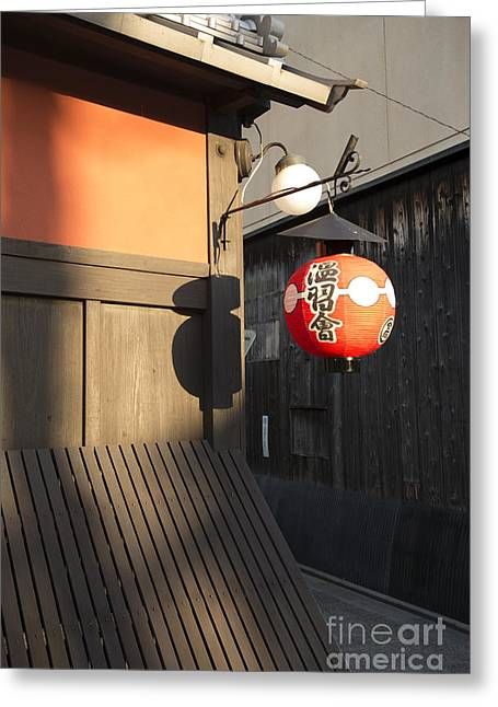 Kyoto Greeting Cards - Gion Lantern Greeting Card by David Bearden