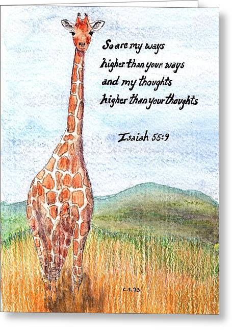 Isaiah Drawings Greeting Cards - Giraffe Greeting Card by Catherine Saldana