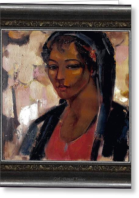 People Greeting Cards - Girl Greeting Card by     Danail Tsonev