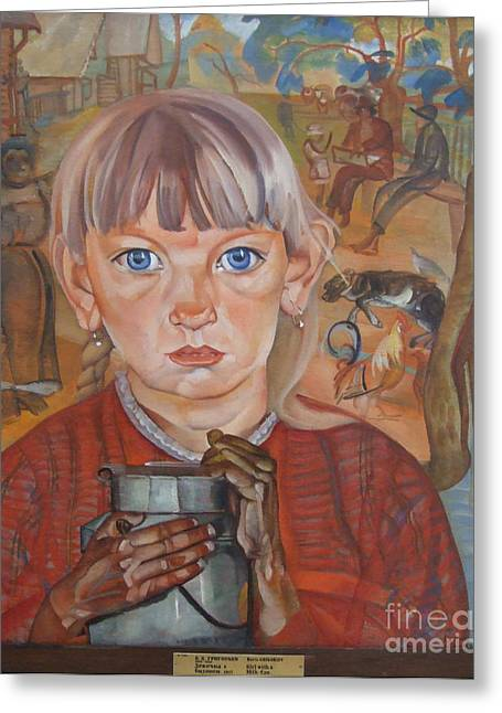 Strength Paintings Greeting Cards - Girl with a Milk Can Greeting Card by Celestial Images