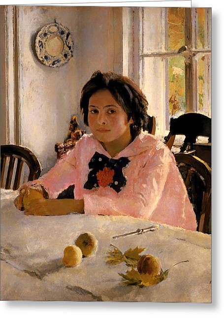 Russian Girl Greeting Cards - Girl with Peaches Greeting Card by Valentin Serov