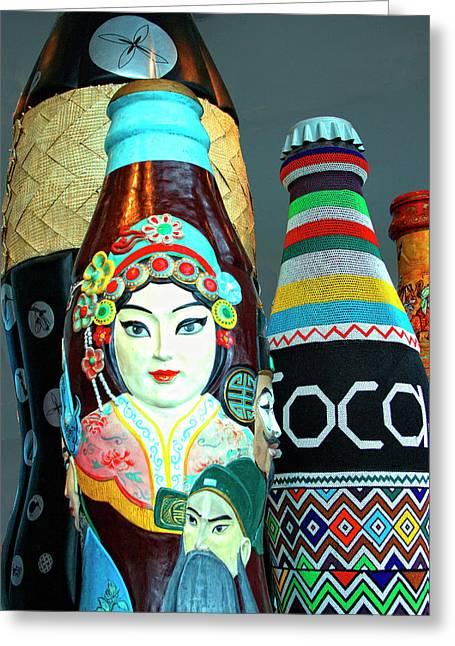 Colorful Bottles Greeting Cards - GLOBAL COLA Atlanta GA Greeting Card by William Dey