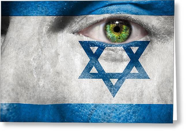 Pentagram Art Greeting Cards - Go Israel Greeting Card by Semmick Photo
