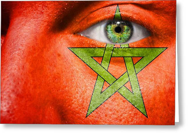 Pentagram Art Greeting Cards - Go Morocco Greeting Card by Semmick Photo
