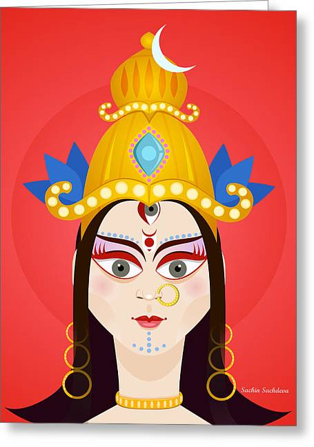 Goddess Durga Digital Art Greeting Cards - Goddess Maa Durga Greeting Card by Sachin Sachdeva