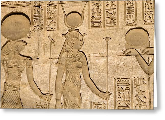 Hathor Greeting Cards - Goddess of Love Greeting Card by Brenda Kean
