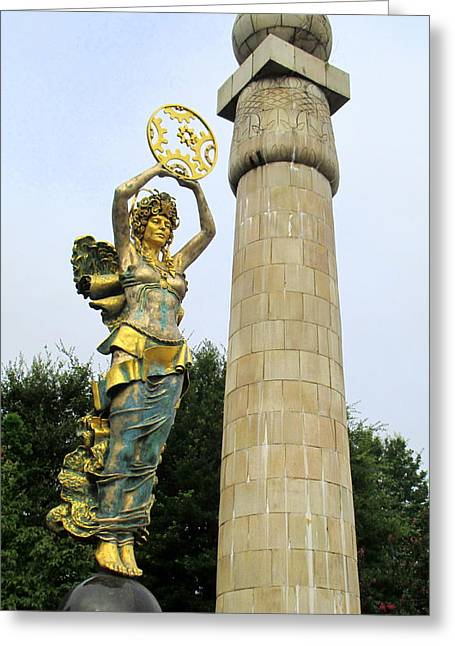 Greek Sculpture Greeting Cards - Goddess Of Rock Hill 2 Greeting Card by Randall Weidner