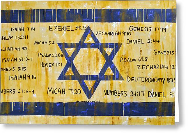 Homeland Greeting Cards - Gods Love For Israel Greeting Card by Anthony Falbo