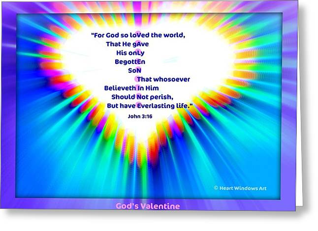 God's Valentine Greeting Card by Kathleen Luther