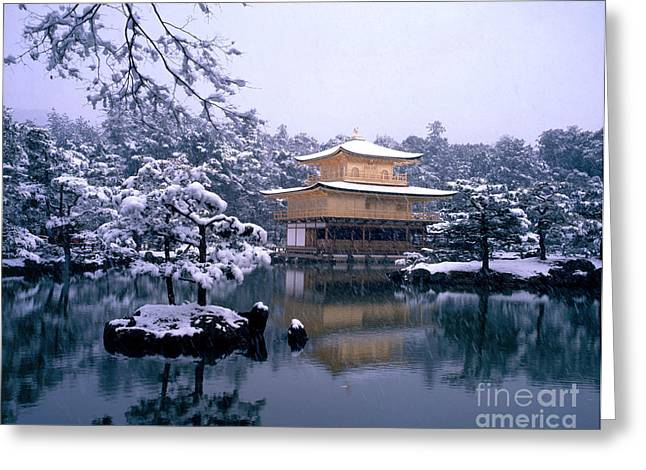 Shinto Greeting Cards - Gold Temple In Kyoto, Japan Greeting Card by Masao Hayashi